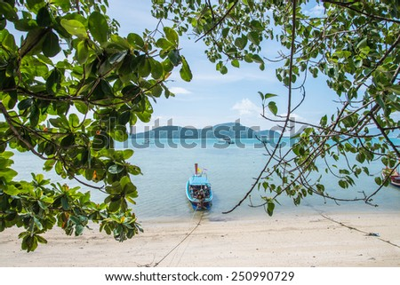 Long tailed boat at Phuket island, Thailand - stock photo
