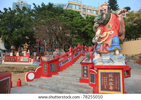 Longevity Bridge in Kwan Yin Temple on Repulse Bay, Hong Kong - stock photo