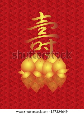 Longevity Chinese Calligraphy Birthday and Golden Peach Fruit Buns on Fish Scale Background Illustration Raster Vector