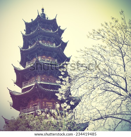 Longhua Pagoda (247 A.D.) , Shanghai, China.  Instagram style filtred image