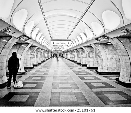 Look at the metro in Prague - stock photo