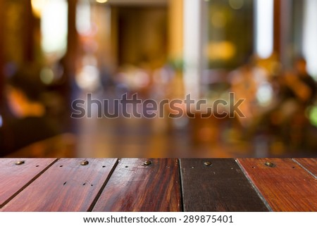 Look out from the table,blur of lobby room at hotel use for background. - stock photo