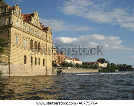 Looking at Prague from the river - stock photo