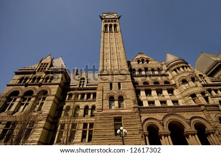 Looking up at Old City Hall, Toronto, Ontario, Canada.