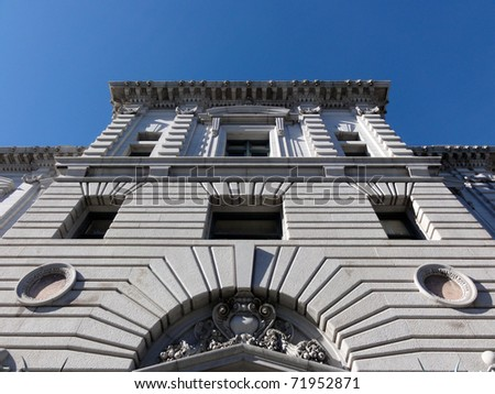 Looking up at the United States Court of Appeals, Ninth Circuit.  Headquartered in San Francisco, California, the Ninth Circuit is by far the largest of the thirteen courts of appeals. - stock photo