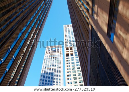 Looking up Lower World Trade Center,Beijing,China - stock photo