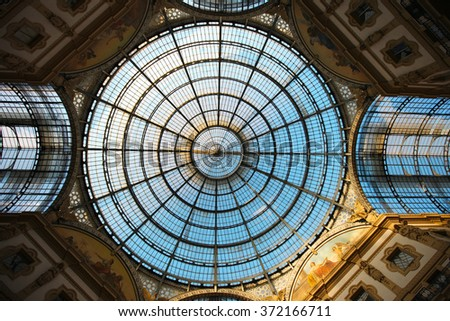 Looking up to the cupola - stock photo