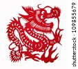 Loong,paper cutting Chinese Zodiac - stock photo