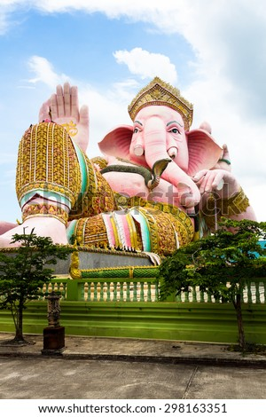 Lord Ganesha : Lord of success. - stock photo