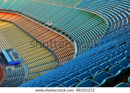 LOS ANGELES, NOV 1 - Due to bankruptcy, Dodger Stadium is put up for auction, November 1, 2011, Los Angeles. - stock photo