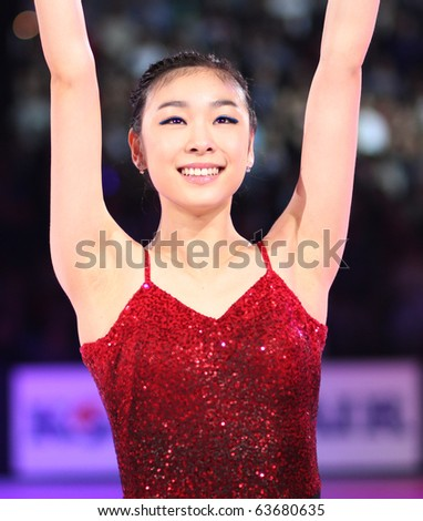 "LOS ANGELES - OCT 2: Yuna Kim at ""All That Skate Los Angeles 2010"" at the Staples Center on October 2, 2010 in Los Angeles, CA - stock photo"