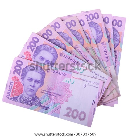 lot of two hundred Ukrainian hryvnia currency isolated on white - stock photo