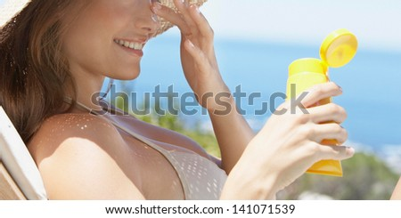 lotion sun - stock photo