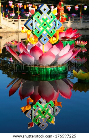 lotus and endless knot, buddhist festive decoration on the lake of Putuoshan island, Zhejiang, China