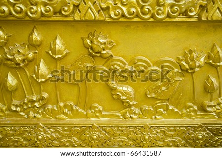 lotus on thai temple wall