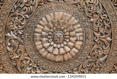 Lotus woodcraft Thai traditional. - stock photo