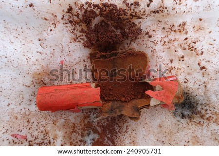 loud blast from above - stock photo