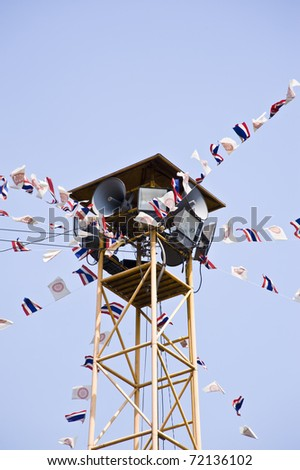 Loudspeaker in Thai temple Bangkok In Thailand - stock photo