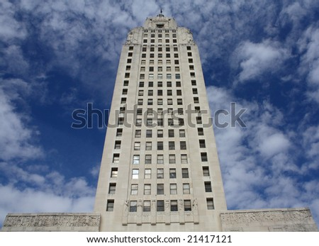 Louisiana State Capital building. Tallest state capital in the USA. - stock photo