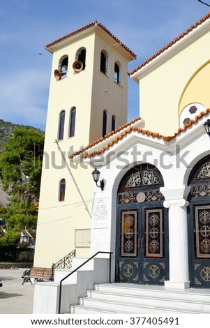 LOUTRAKI, GREECE - 1 JUNE, 2015: The Orthodox Church Ekklisia Agios Ioannis in Loutraki town, Greece.