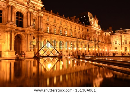 Louvre, Paris - stock photo