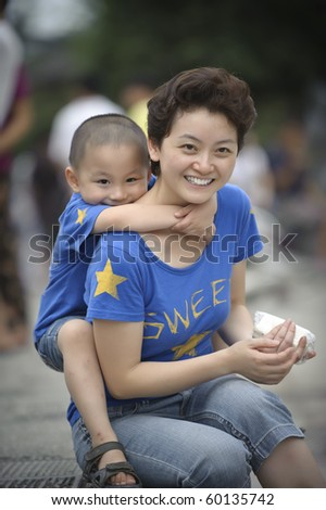 love in mother and son - stock photo
