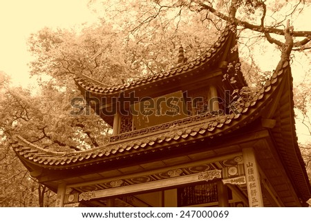 Love Late Pavilion in Mount Yuelu, scenery classical architecture on April 12, 2012, Changsha City, Hunan Province, China  - stock photo