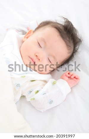 Lovely Baby - stock photo