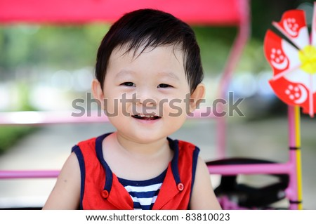 lovely chinese boy