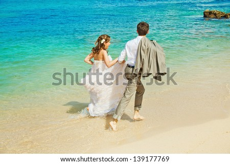 lovely couple - stock photo