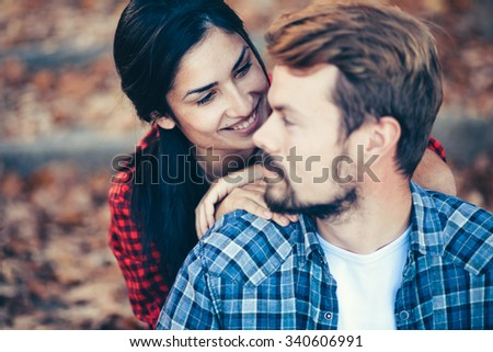Loving couple hugging outdoors/Loving couple