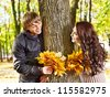 Loving couple on date autumn outdoor. - stock photo