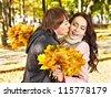 Loving couple on date autumn outdoor. - stock photo