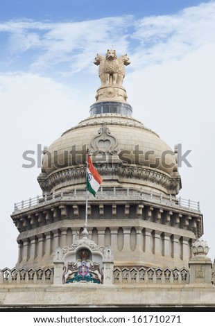 Low angle view of a government building, Vidhana Soudha, Bangalore, Karnataka, India