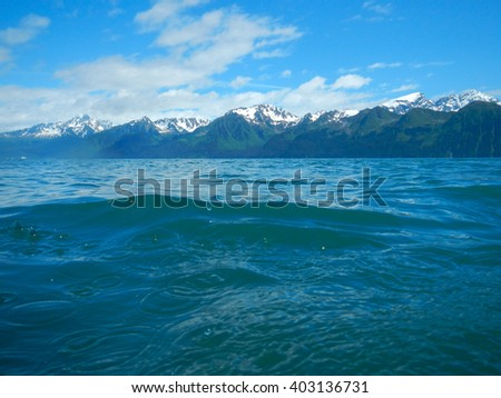 low angle view over resurrection bay - stock photo