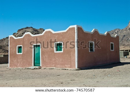 Low cost living, Sharmland, Egypt