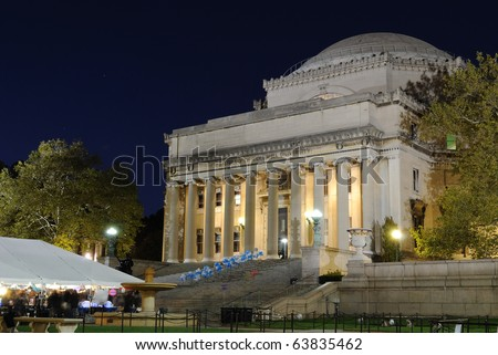 Low Memorial LIbrary of Columbia University at night in New York City. - stock photo