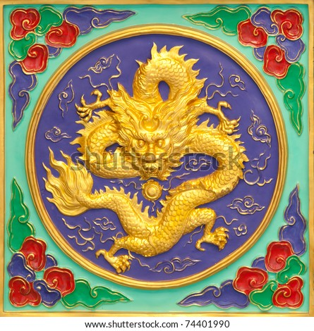 Low relief engraving image of Chinese golden dragon. - stock photo