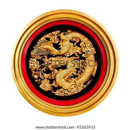 Low relief engraving image of dragon tale isolated on white from Chinese temple in Thailand. - stock photo