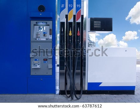 low view of a fuel panel in a gas station - stock photo
