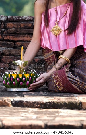 Loy Krathong is a traditional ceremony to apologize river.