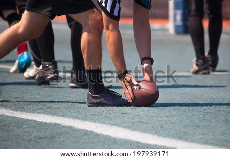 lozhit referee rugby ball on the pitch - stock photo