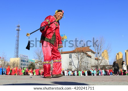 Luannan County- February 18: Chinese traditional style yangko folk dance performance in the street, on February 18, 2016, luannan County, hebei Province, China