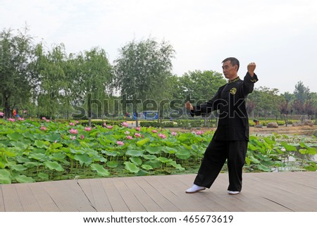 LUANNAN COUNTY - July 16: people practicing taichi on July 16, 2016, Luannan county, Hebei Province, China