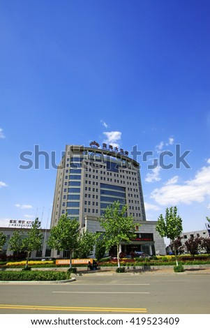 Luannan county - May 19: Beautiful scenery of the city, on May 19, 2015, luannan county, hebei province, China