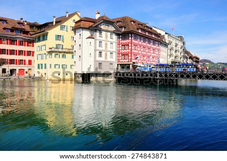 Lucerne.Switzerland. Historic buildings on the shore of lake Lucerne.   - stock photo