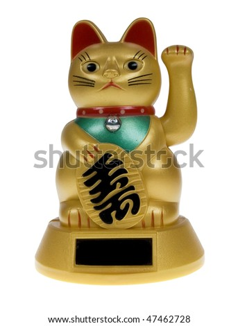 luck figure of maneki neko isolated on white background with clipping path - stock photo