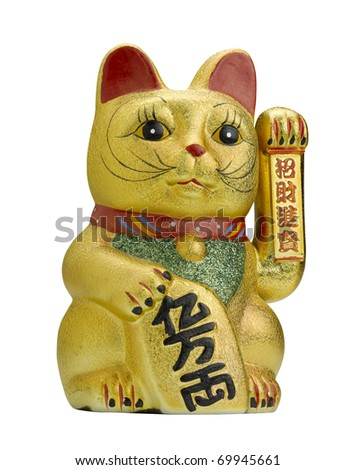 Lucky cat on white background
