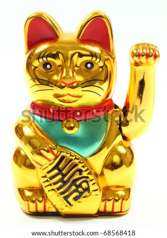 Lucky Chinese Cat isolated over white background