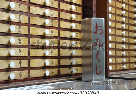 Lucky fortunes. in Japan - stock photo